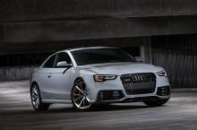 Noul Audi RS5 Coupe Sport: doar 75 de unități.