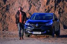 Dani Oțil și Renault Kadjar – Acceptă provocarea!