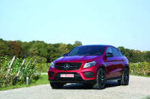 Mercedes-AMG GLE 450 4MATIC Coupe: Emoții pozitive