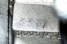 7c5a4012_12272