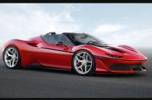 Ferrari J50 aniversează 50 de ani de la debutul mărcii italiene în Japonia