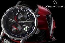 chronoswiss-regulator-alfa-romeo-quadrifoglio-edition-is-limited-to-100-pieces_5