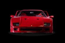 Ferrari F40_Tiriac Collection (1)