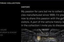 Tiriac Collection Mobile App_screenshot (12)
