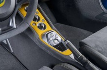 EVORA GT410_center console white yellow_yellow seat_DSC_7107-min
