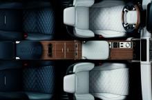 Range Rover SV Coupé – Primul SUV coupe de talie mare, cu 2 portiere