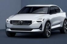 Primul Volvo electric sosește în 2019 cu design inspirat de conceptul 40.2