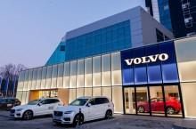 Primus Auto inovează piața serviciilor auto cu lansarea Volvo Retail Experience și Volvo Personal Service
