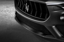 Maserati Levante Trofeo 2018 (8)