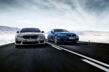 P90300390_highRes_the-new-bmw-m5-compe