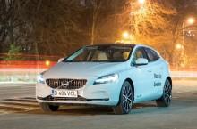 Test Drive: Volvo V40 – Deschide-ți orizontul!